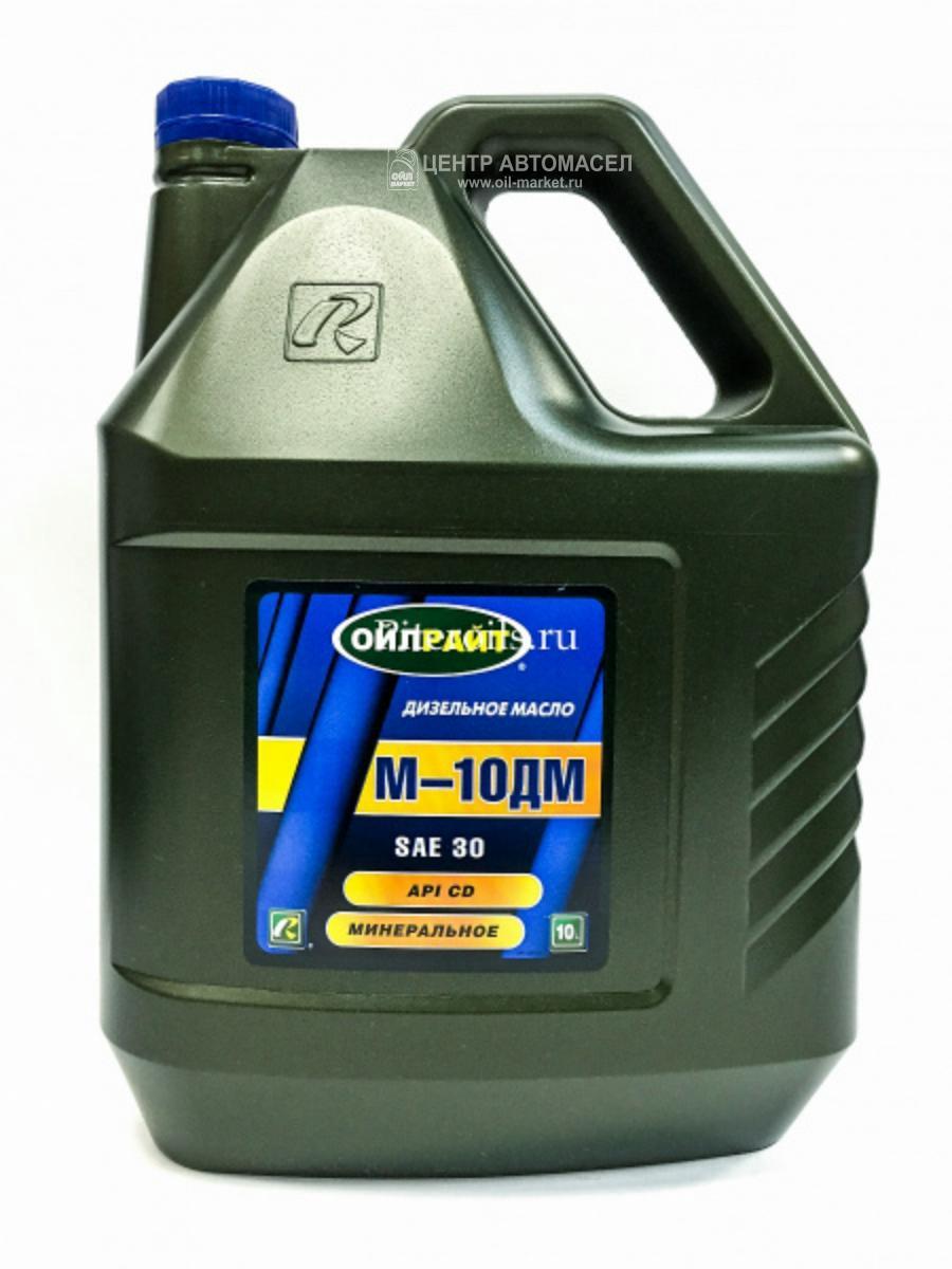 Масло моторное минеральное М-10ДМ 30, 10л