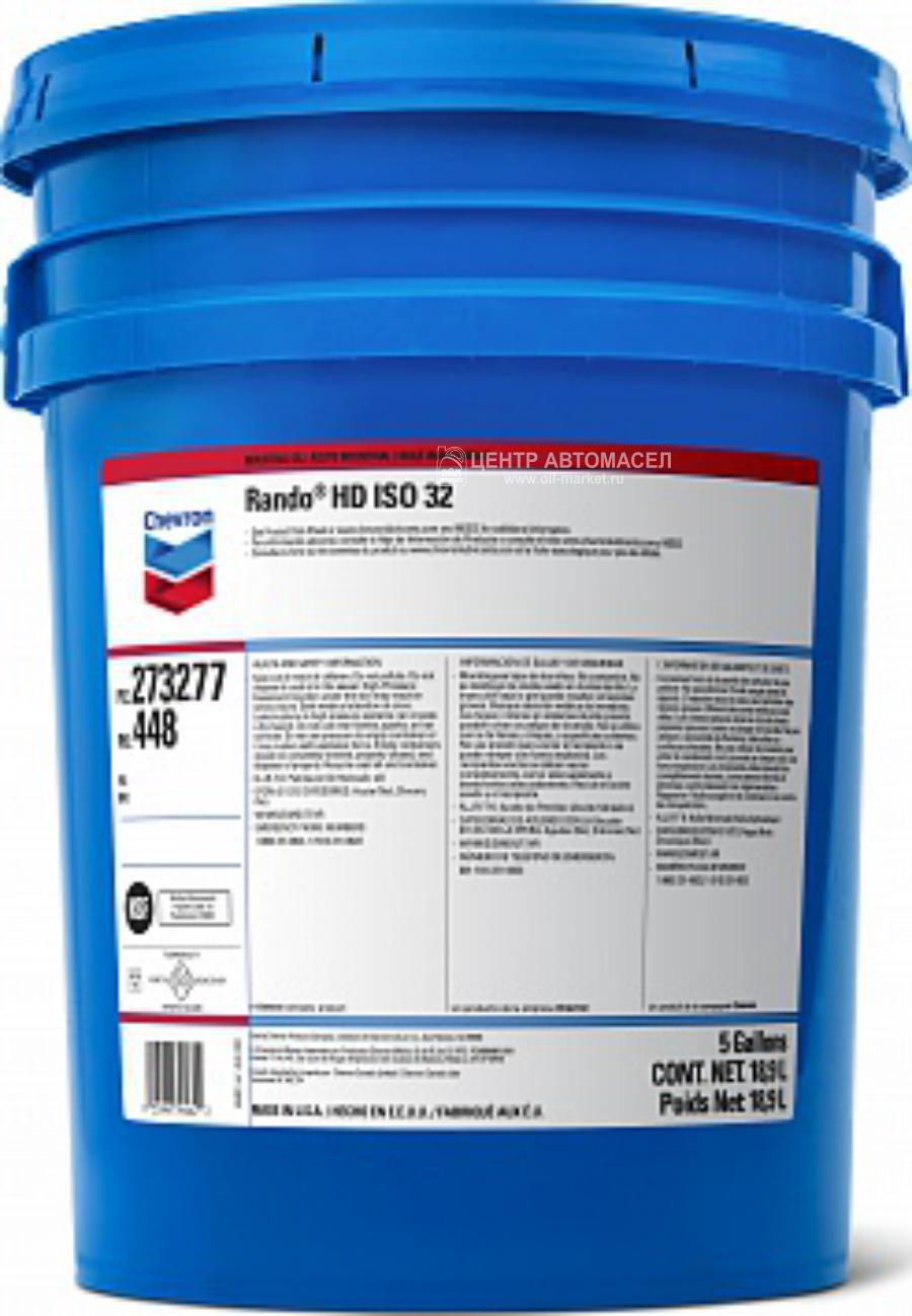 Масло гидравлическое 4т 32W CHEVRON Rаndo HD ISO 32W 19л.