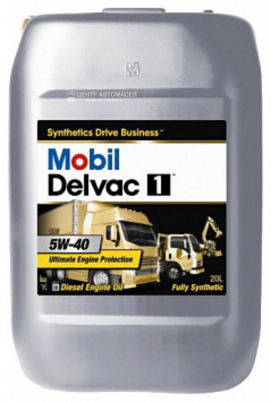 Масло моторное синтетическое Delvac 1 5W-40, 20л