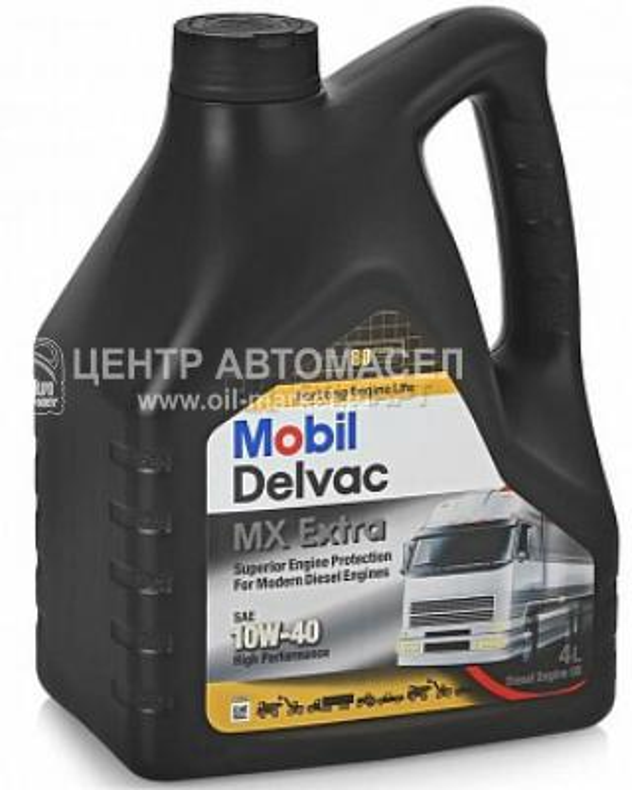 Масло моторное синтетическое DELVAC MX EXTRA 10W-40, 4л