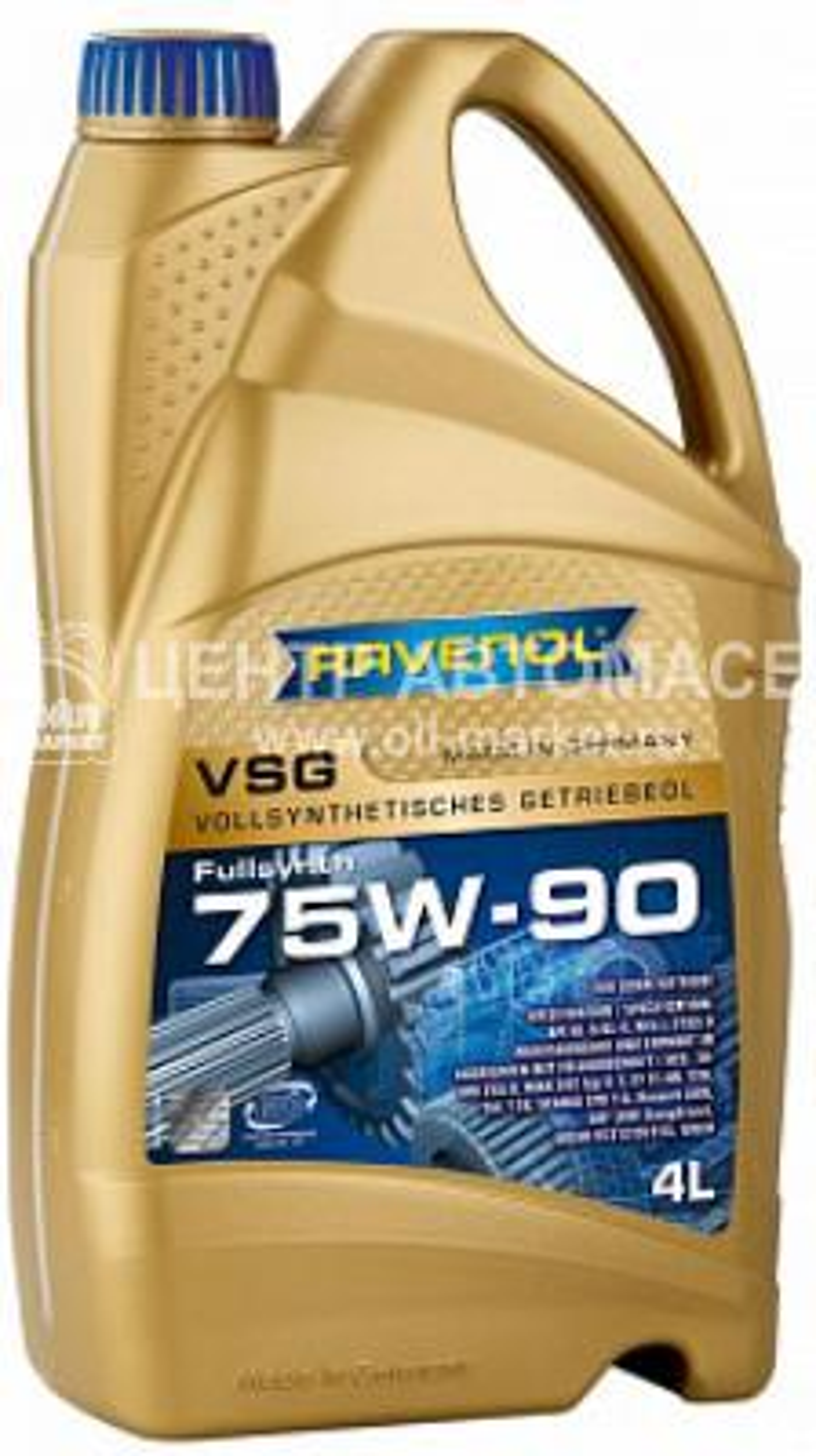 Трансмиссионное масло ravenol vsg sae 75w-90 ( 4л) new