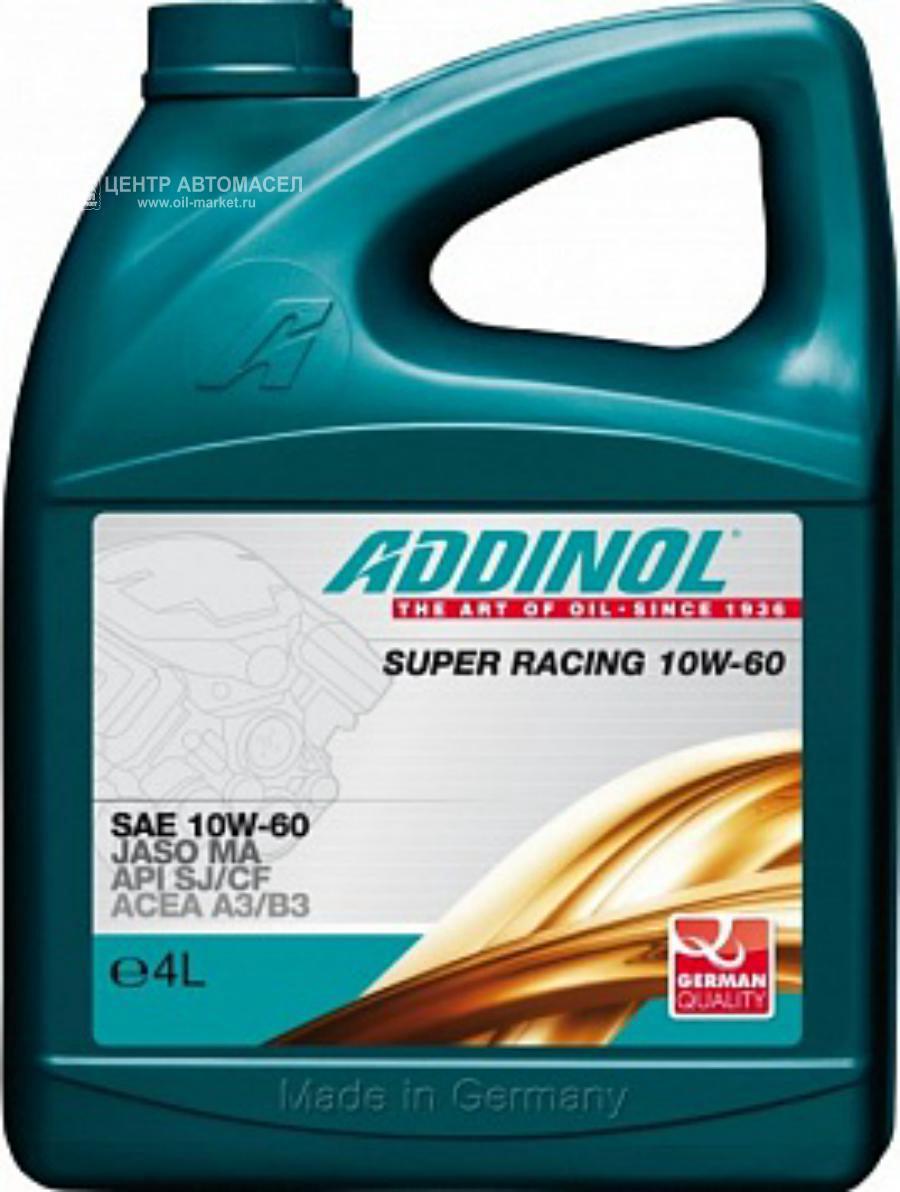 Масло моторное синтетическое Super Racing 10W-60, 4л