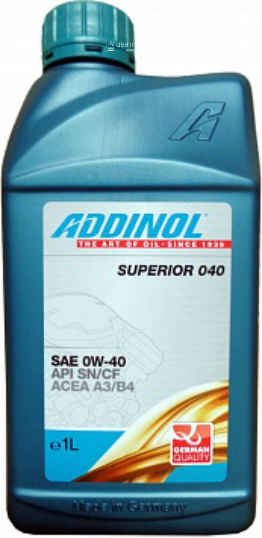 Масло моторное синтетическое Superior 040 0W-40, 1л