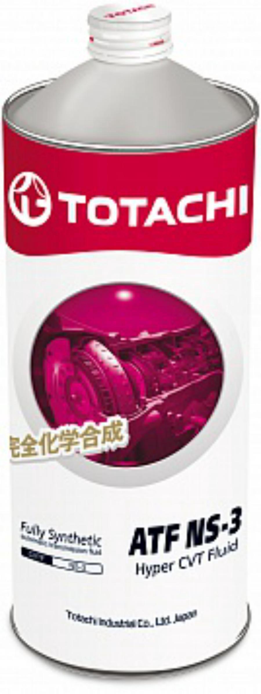 Масло трансмиссионное синтетическое ATF NS-3, 1л