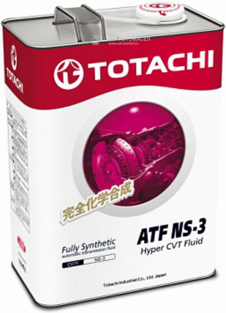 Масло трансмиссионное синтетическое ATF NS-3, 4л