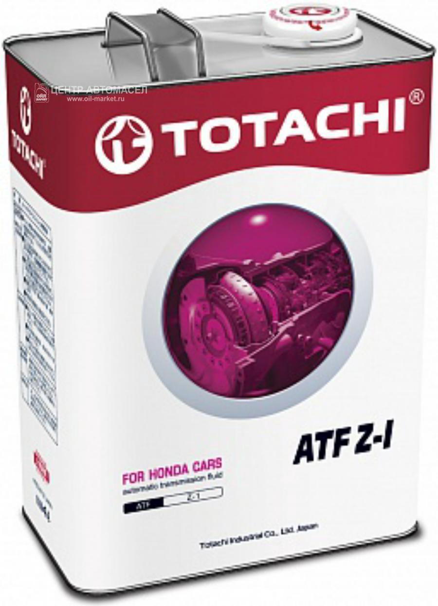 Масло трансмиссионное ATF Z-1, 4л