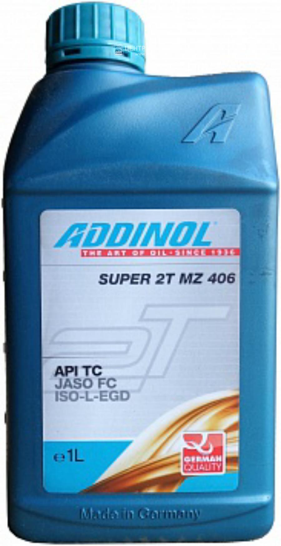 Масло моторное синтетическое Super 2T MZ 406, 1л