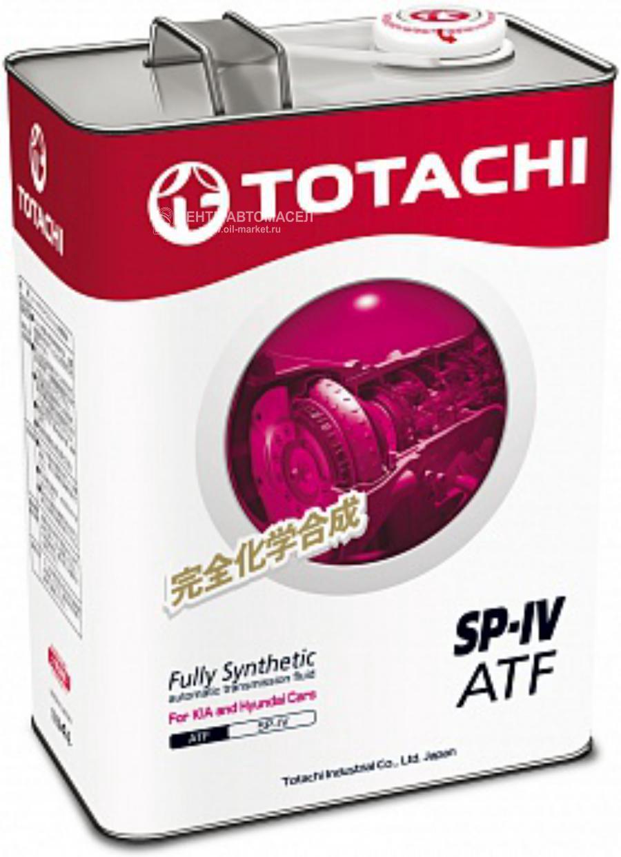 Масло трансмиссионное синтетическое ATF SP-IV, 4л