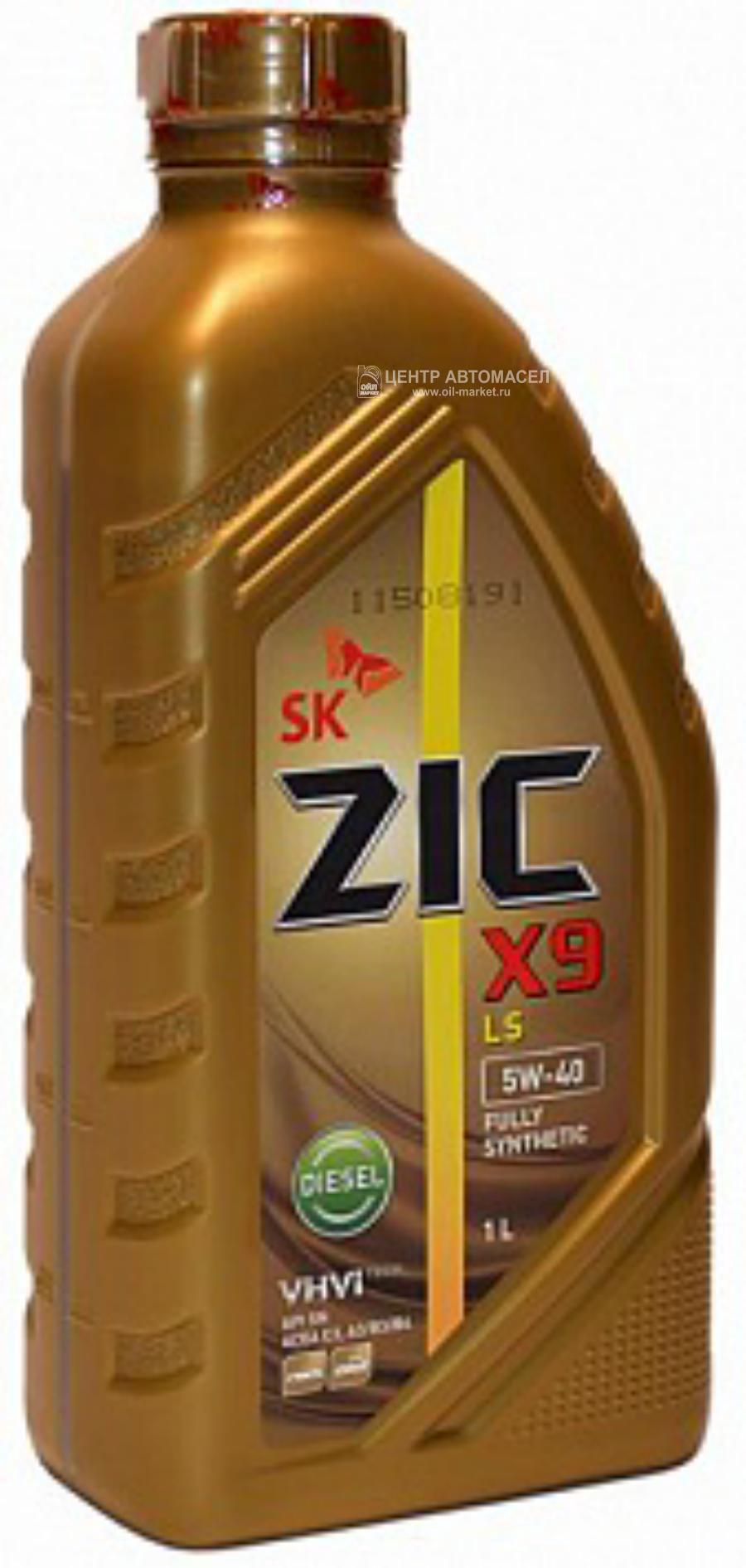 Масло моторное синтетическое X9 LS Diesel 5W-40, 1л