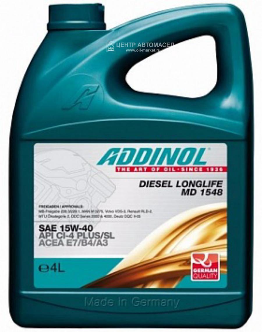 ADDINOL Diesel Longlife MD 1548