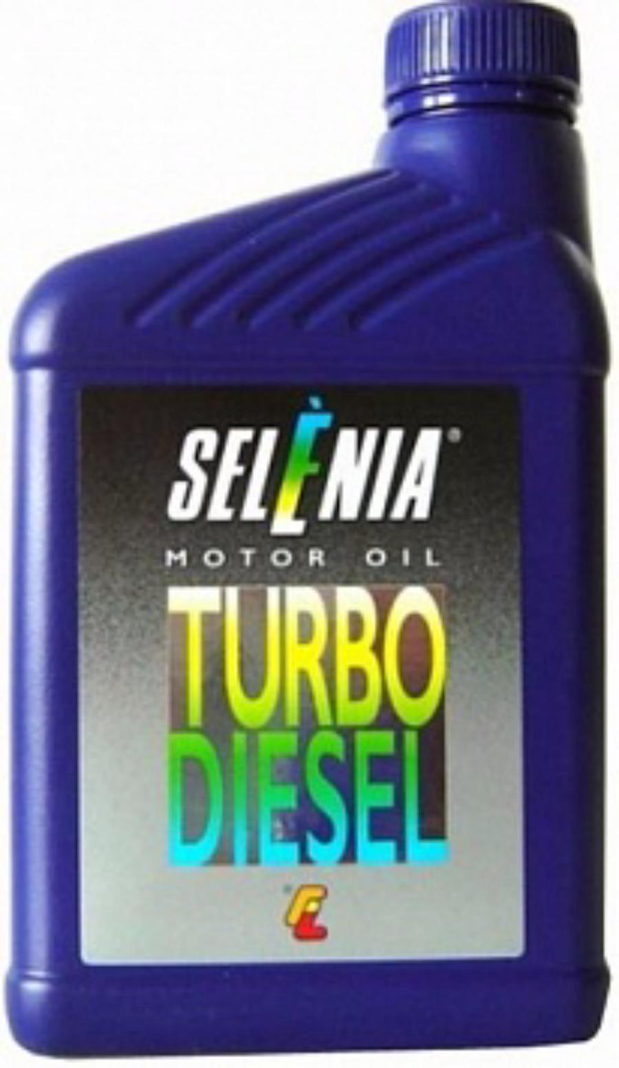 Моторное масло TURBO DIESEL