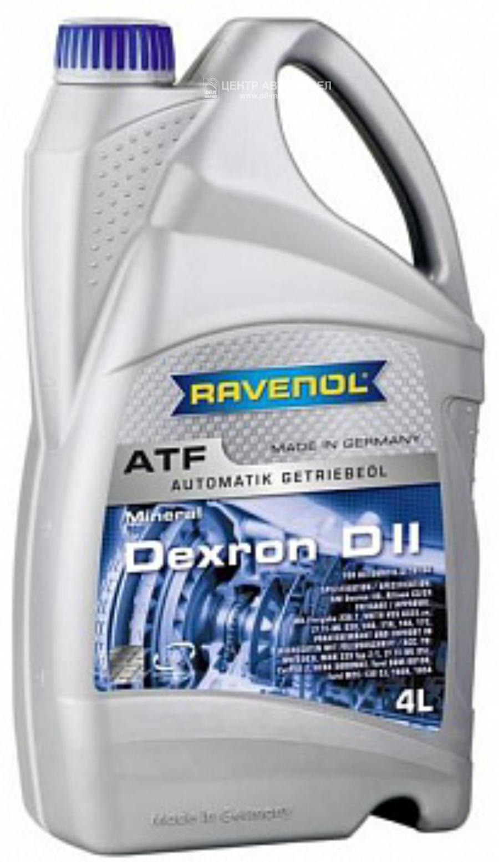 Трансмиссионное масло ravenol atf dexron dii ( 4л) new