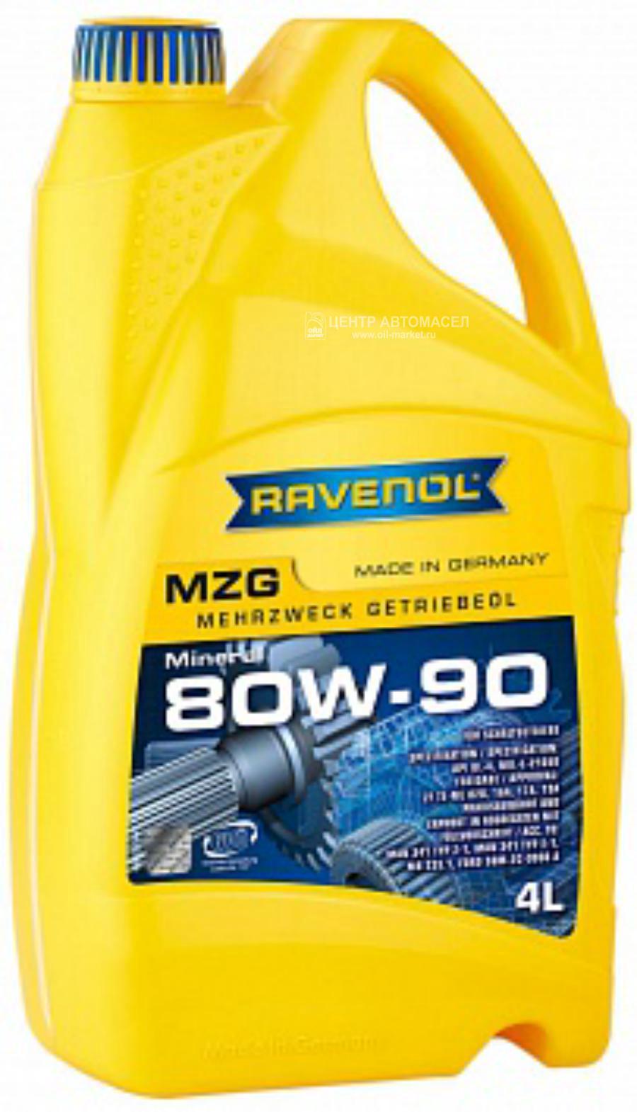 Трансмиссионное масло ravenol getriebeoel mzg sae 80w-90 gl-4 ( 4л) new