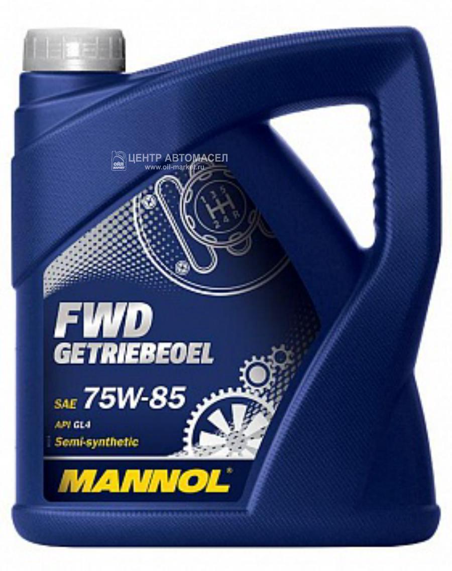 Масло трансмиссионное полусинтетическое FWD GETRIEBEOEL 75W-85, 4л