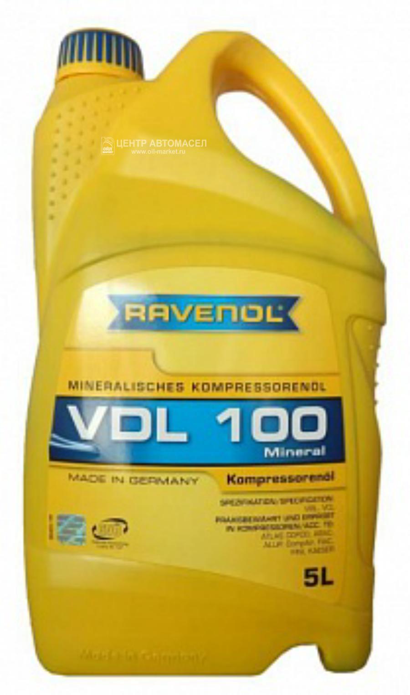 Масло компрессорное РАВЕНОЛ VDL 100W 5л