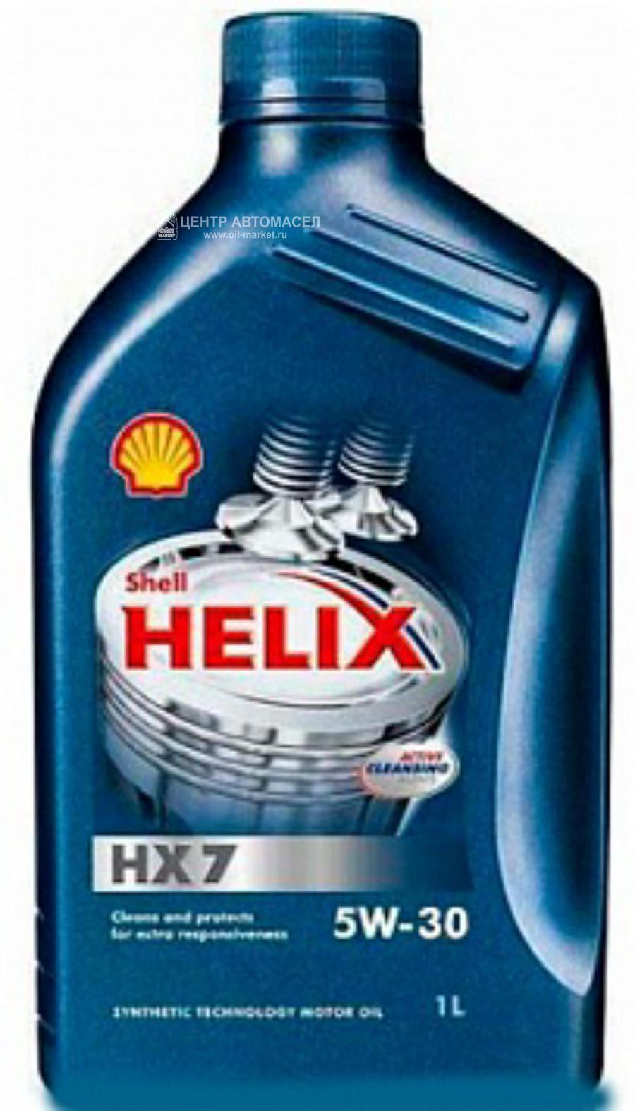 Масло моторное полусинтетическое Helix HX7 5W-30, 1л