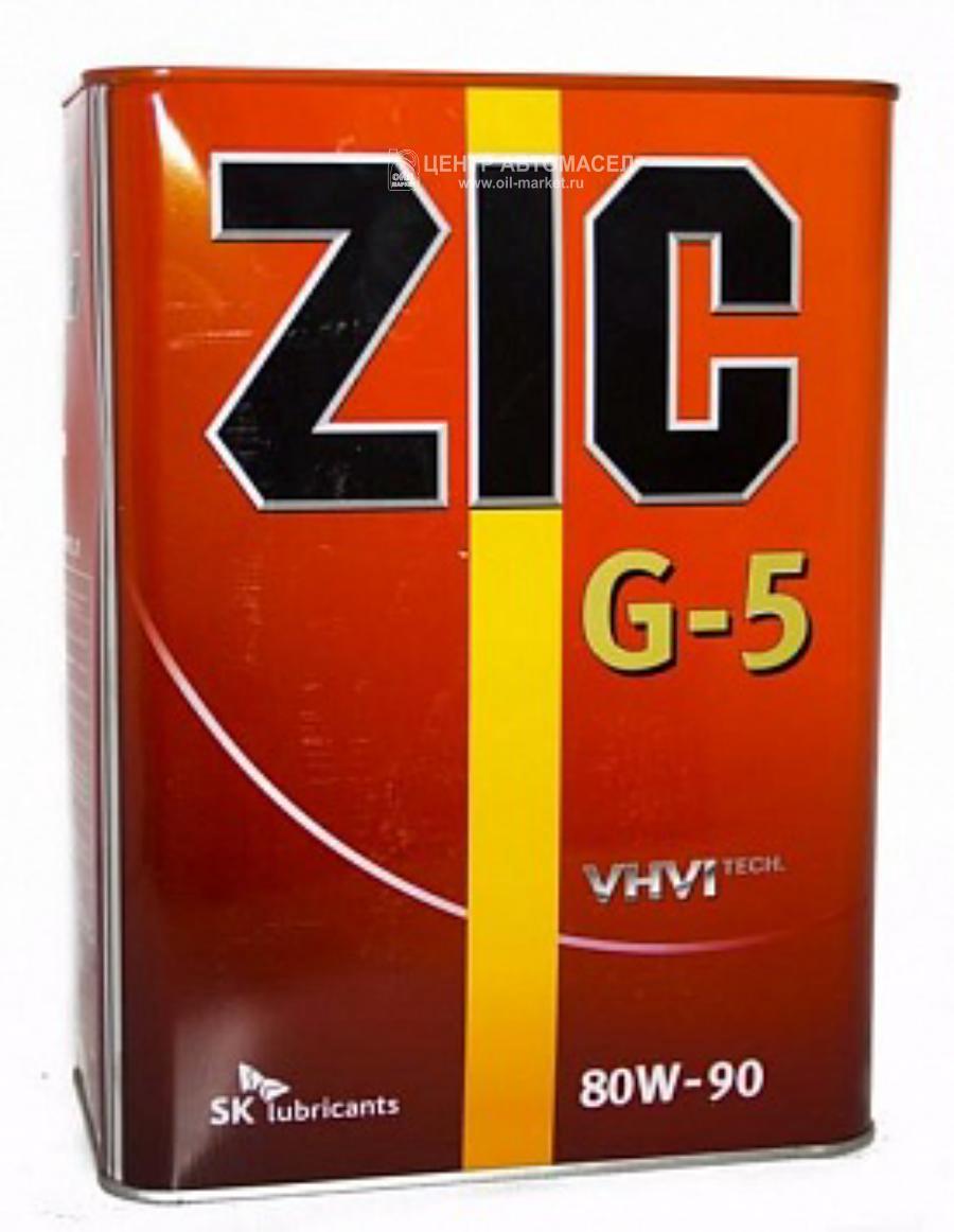 Масло трансмиссионное полусинтетическое G-5 80W90 4л