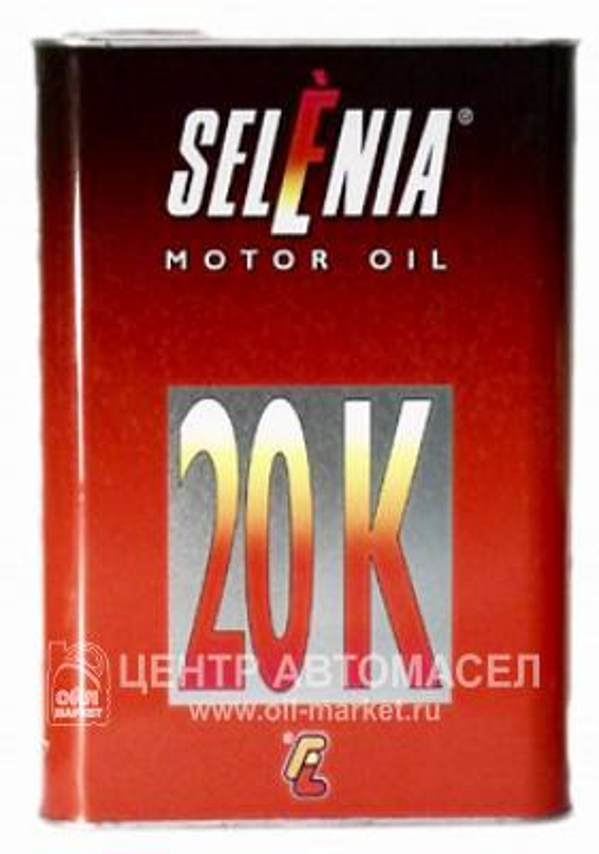 Моторное масло 20 K
