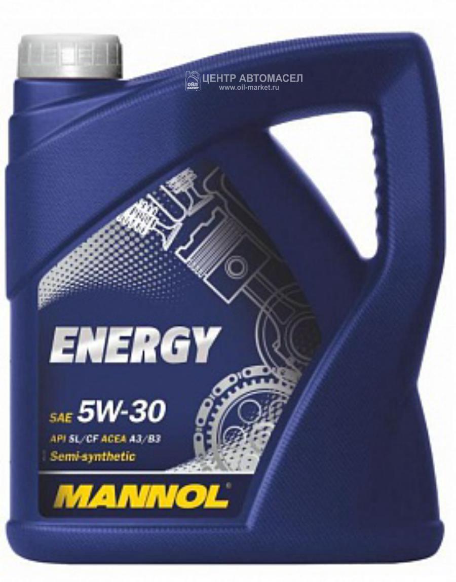 Масло моторное полусинтетическое ENERGY 5W-30, 4л