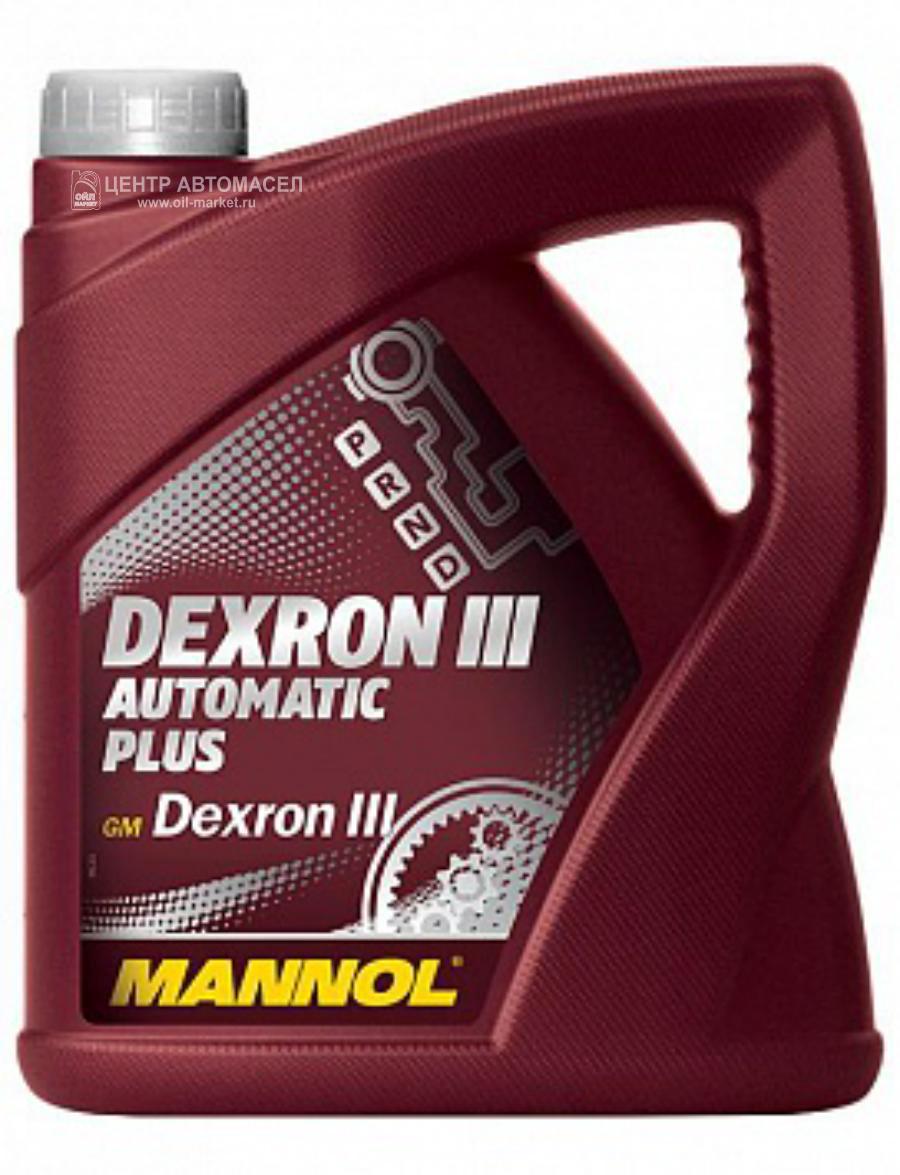 Масло трансмиссионное синтетическое DEXRON III AUTOMATIC PLUS, 4л