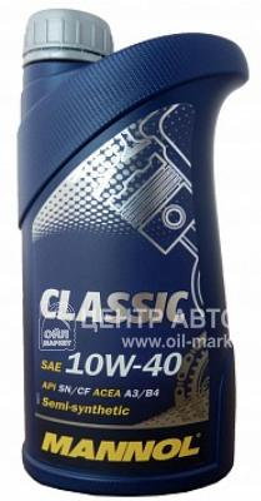Масло моторное полусинтетическое Classic 10W-40, 1л