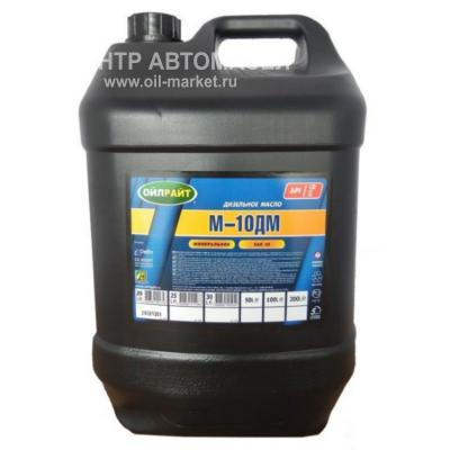 Масло моторное минеральное М-10ДМ 30, 30л
