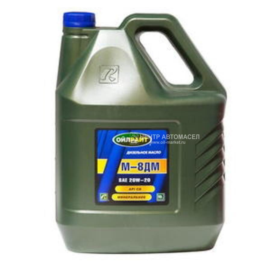 Масло моторное минеральное М-8ДМ 20W-20, 10л