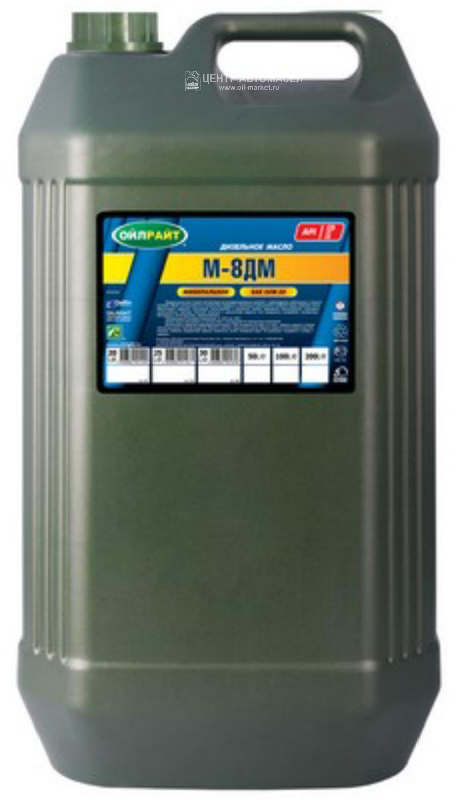 Масло моторное минеральное М-8ДМ 20W-20, 30л