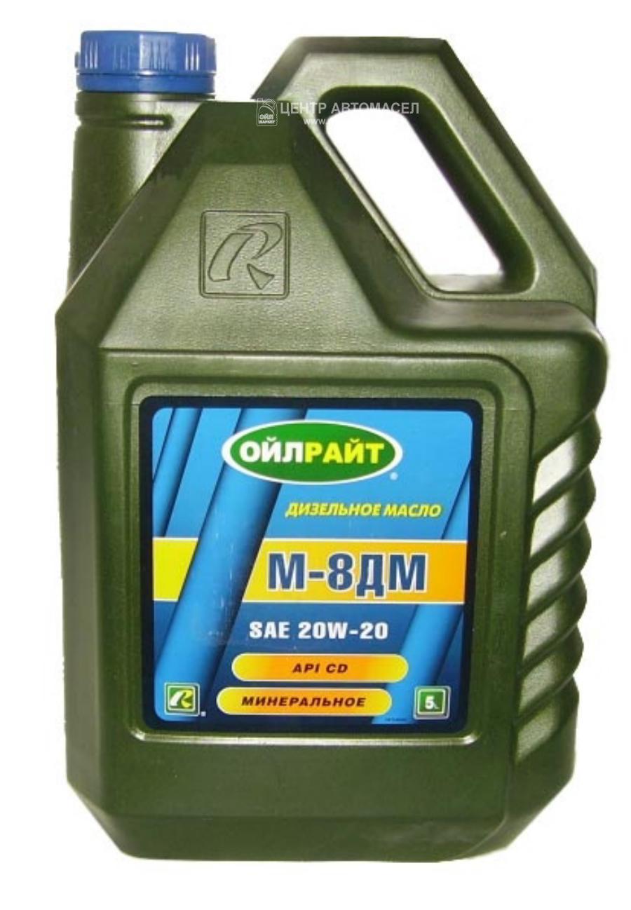 Масло моторное минеральное М-8ДМ 20W-20, 5л