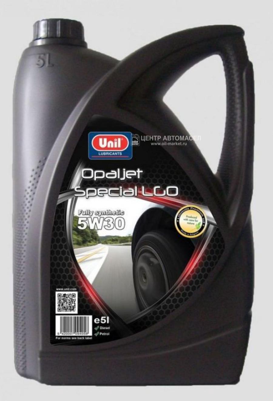 Масло моторное синтетическое Opaljet Special LGO 5W-30, 5л