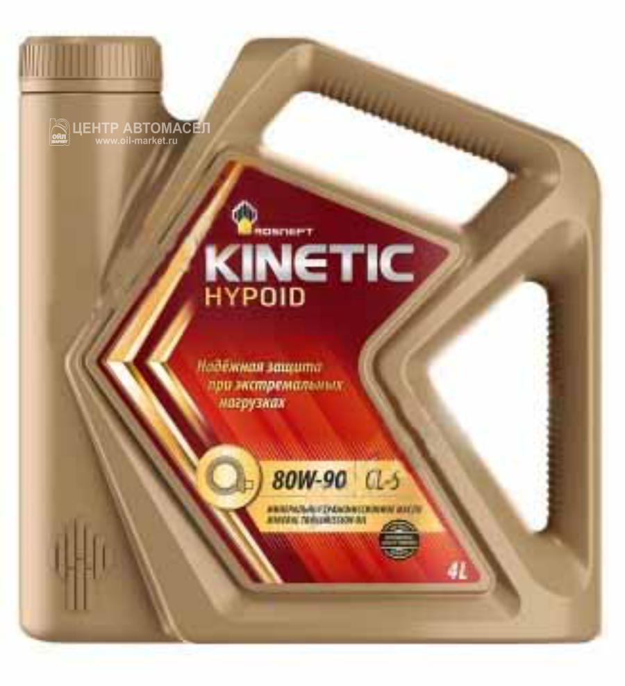 Трансмиссионное масло Kinetic Hypoid