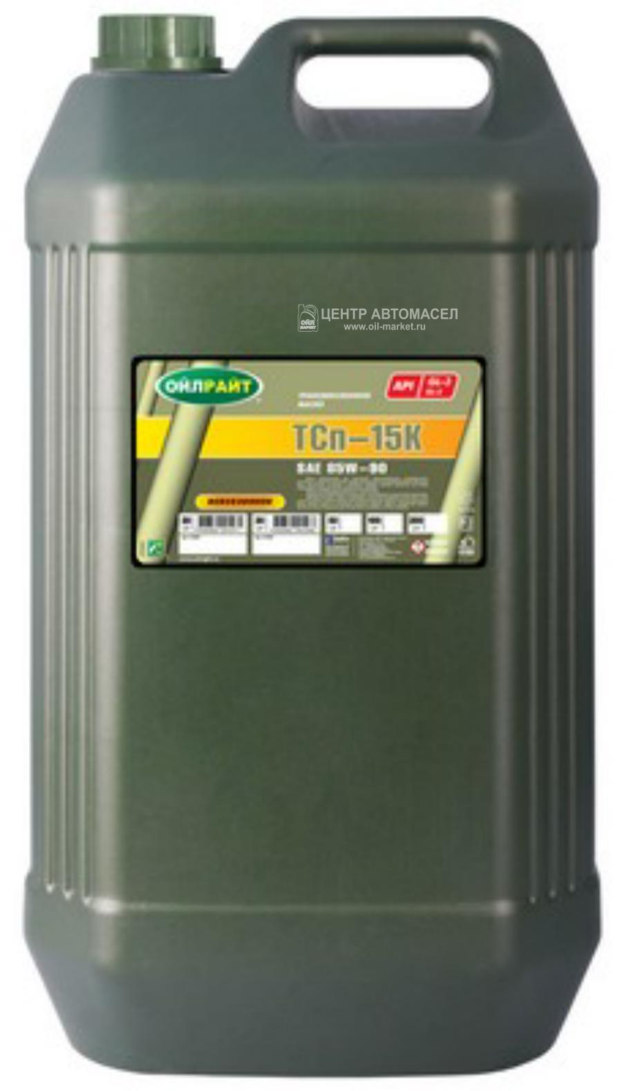Масло трансмиссионное минеральное ТСп-15К 85W-90, 30л