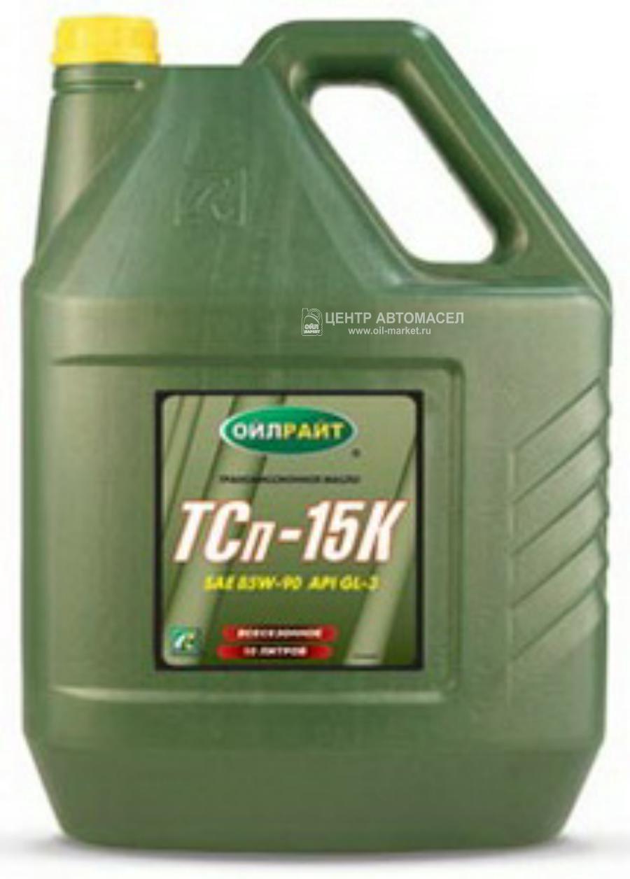Масло трансмиссионное минеральное ТСп-15К 85W-90, 10л