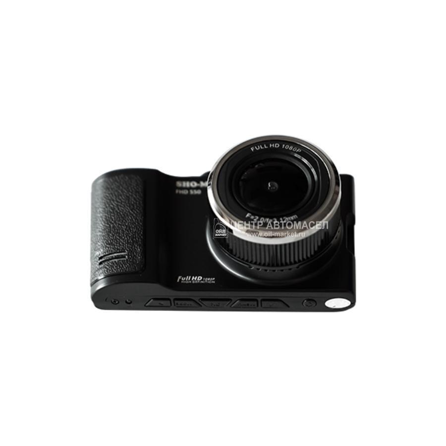 Автомобильный видеорегистратор SHO-ME FHD 550