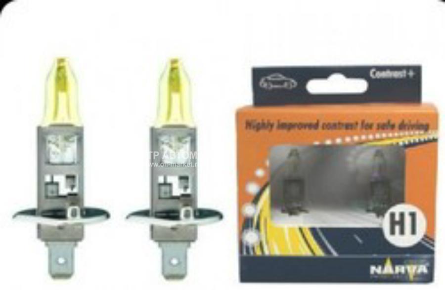 Лампа галоген Contrast+ (CO+) More safety H1 12В 55Вт