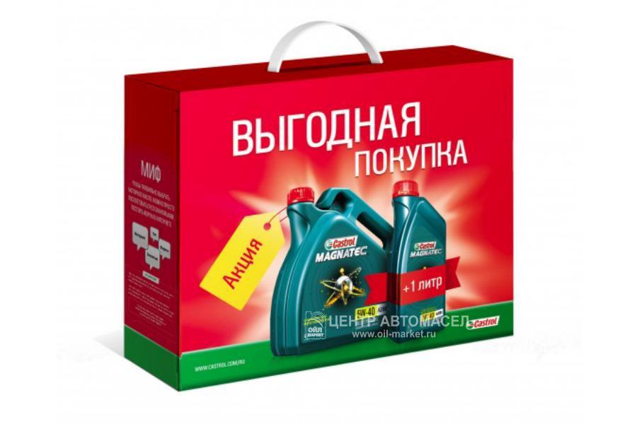 Моторное масло Castrol Magnatec 5W-40 A3/B4 синтетическое, промо-набор 4 + 1 л
