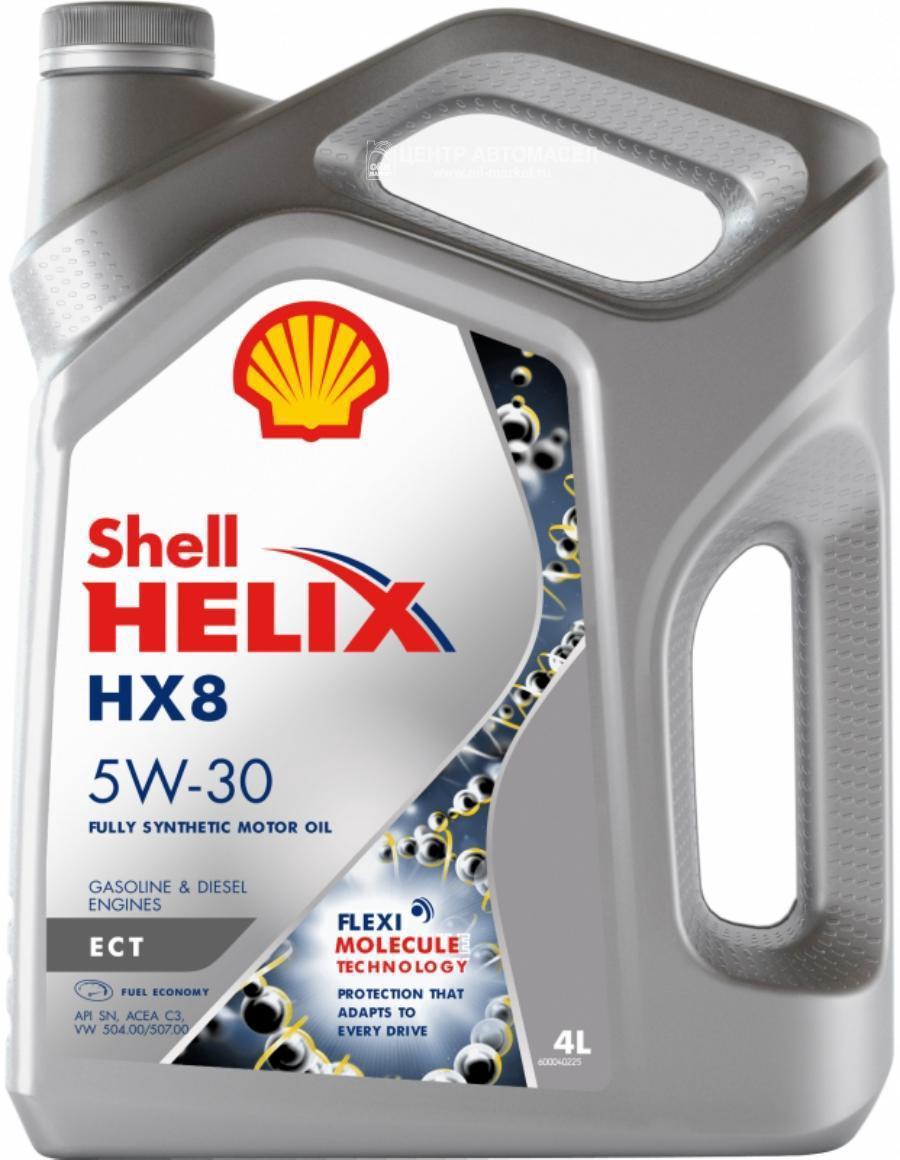 Масло моторное синтетическое Helix HX8 ECT 5W-30, 4л
