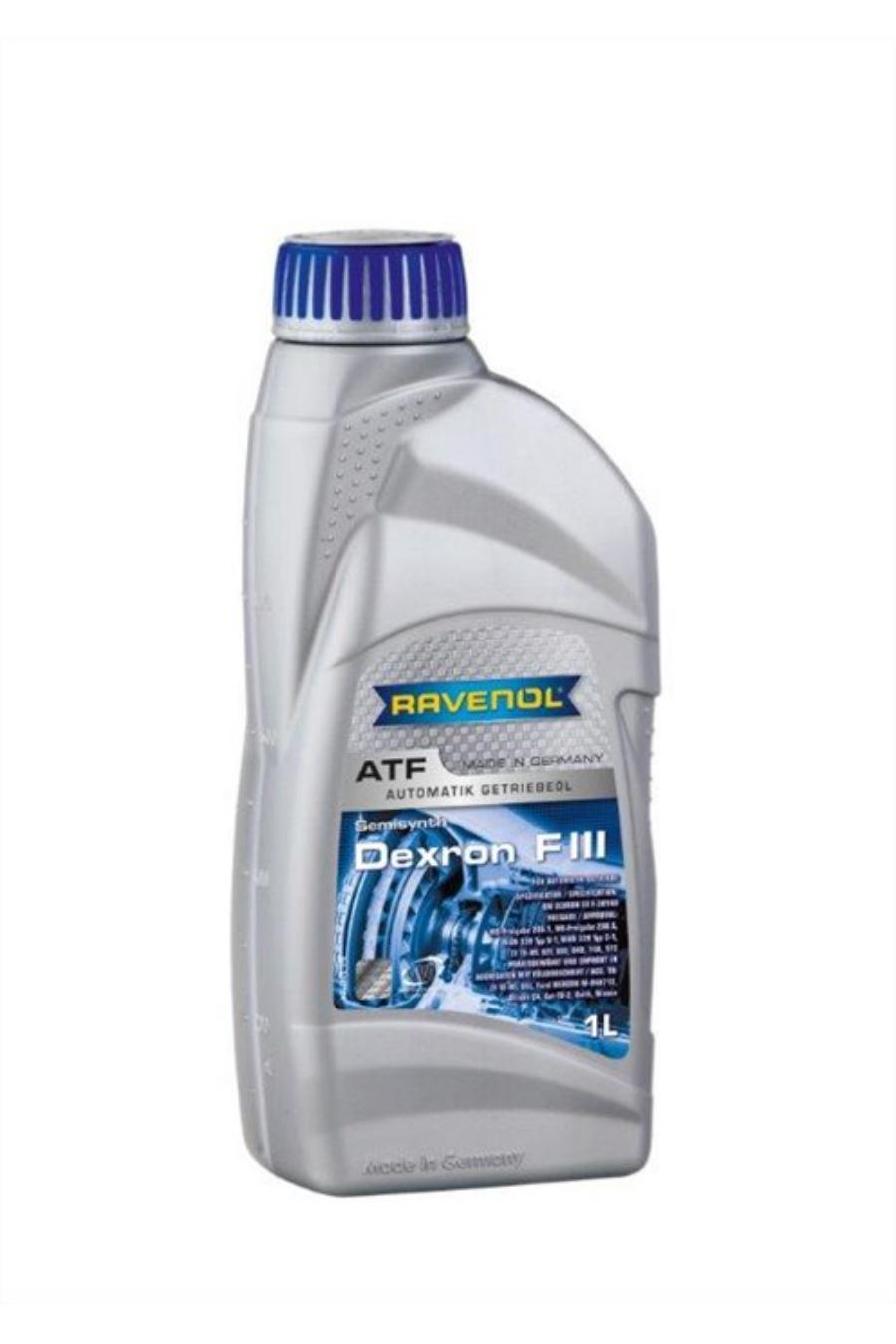 Трансмиссионное масло ravenol atf dexron f iii ( 1л) new