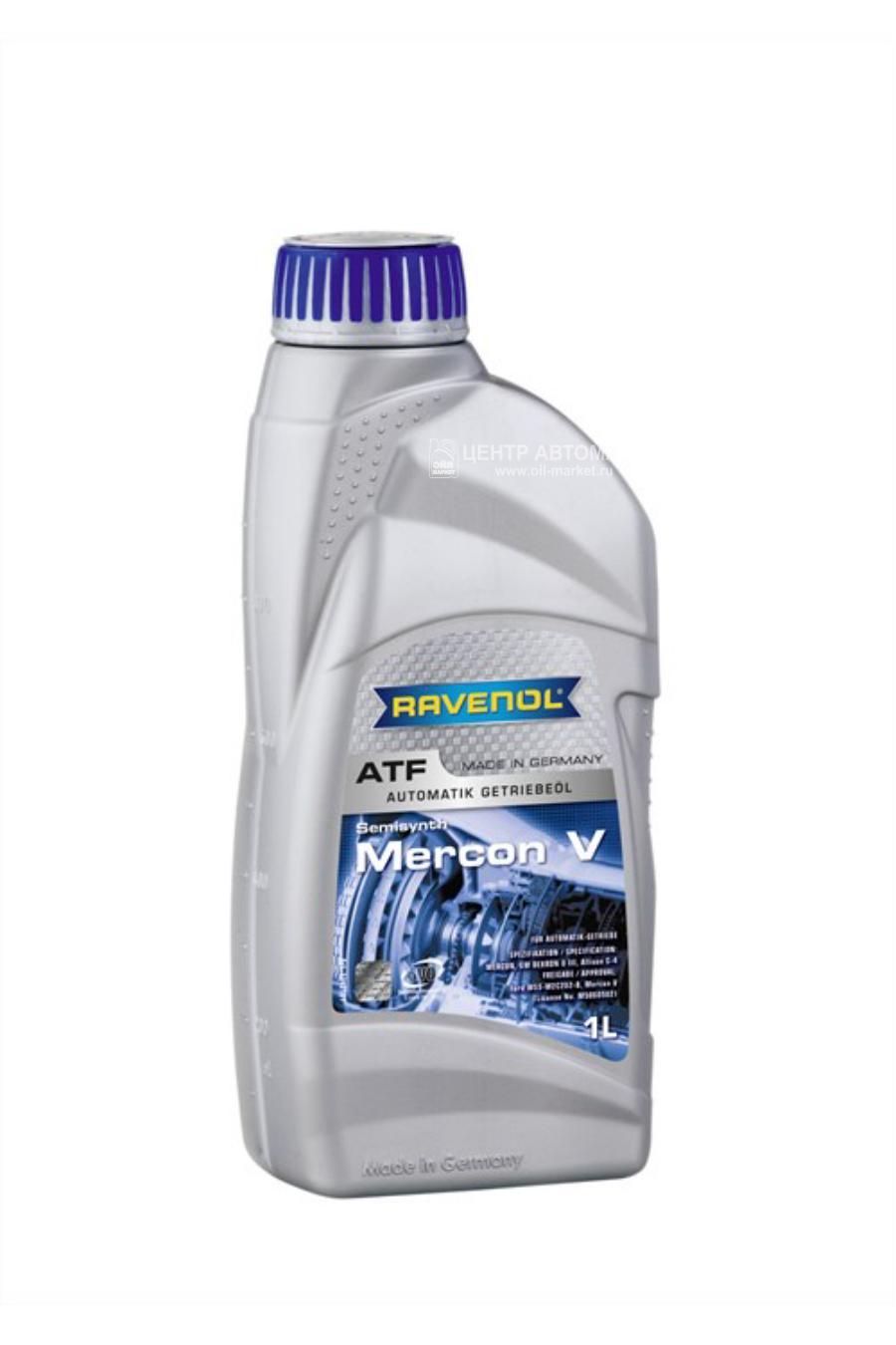 Трансмиссионное масло ravenol atf mercon v ( 1л) new