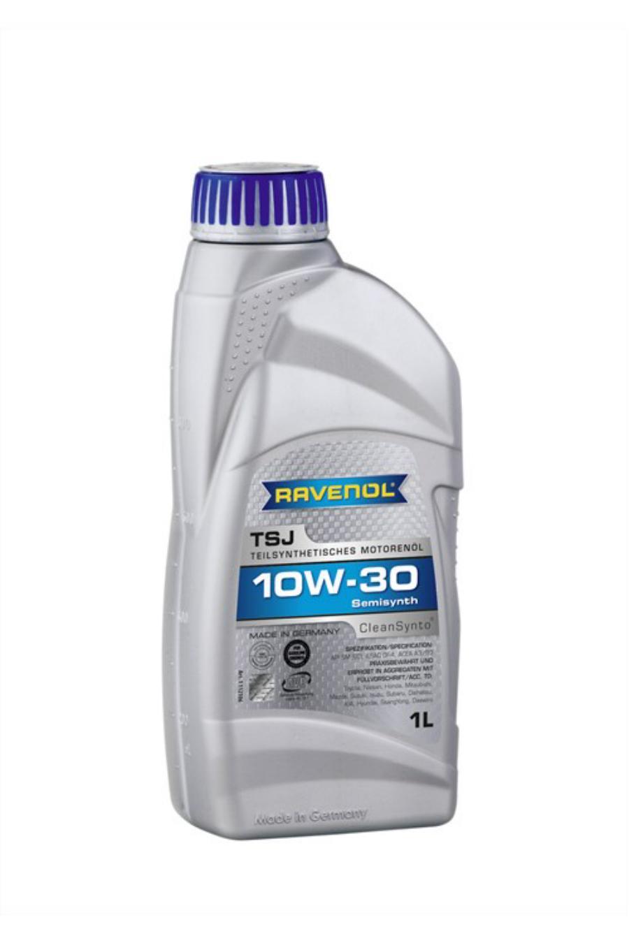 Масло моторное полусинтетическое 10W-30, 1л