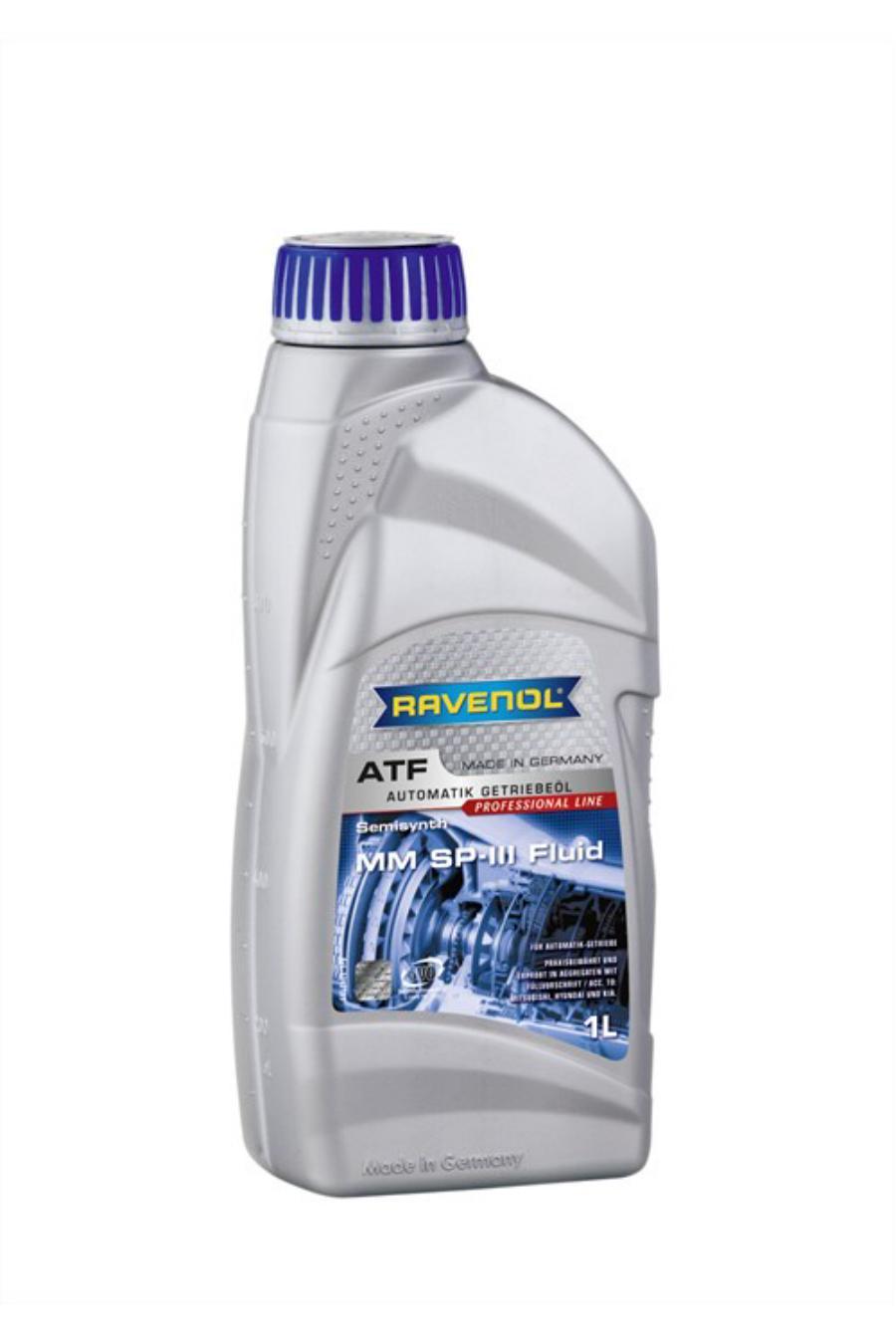 Трансмиссионное масло ravenol atf mm sp-iii fluid ( 1л) new