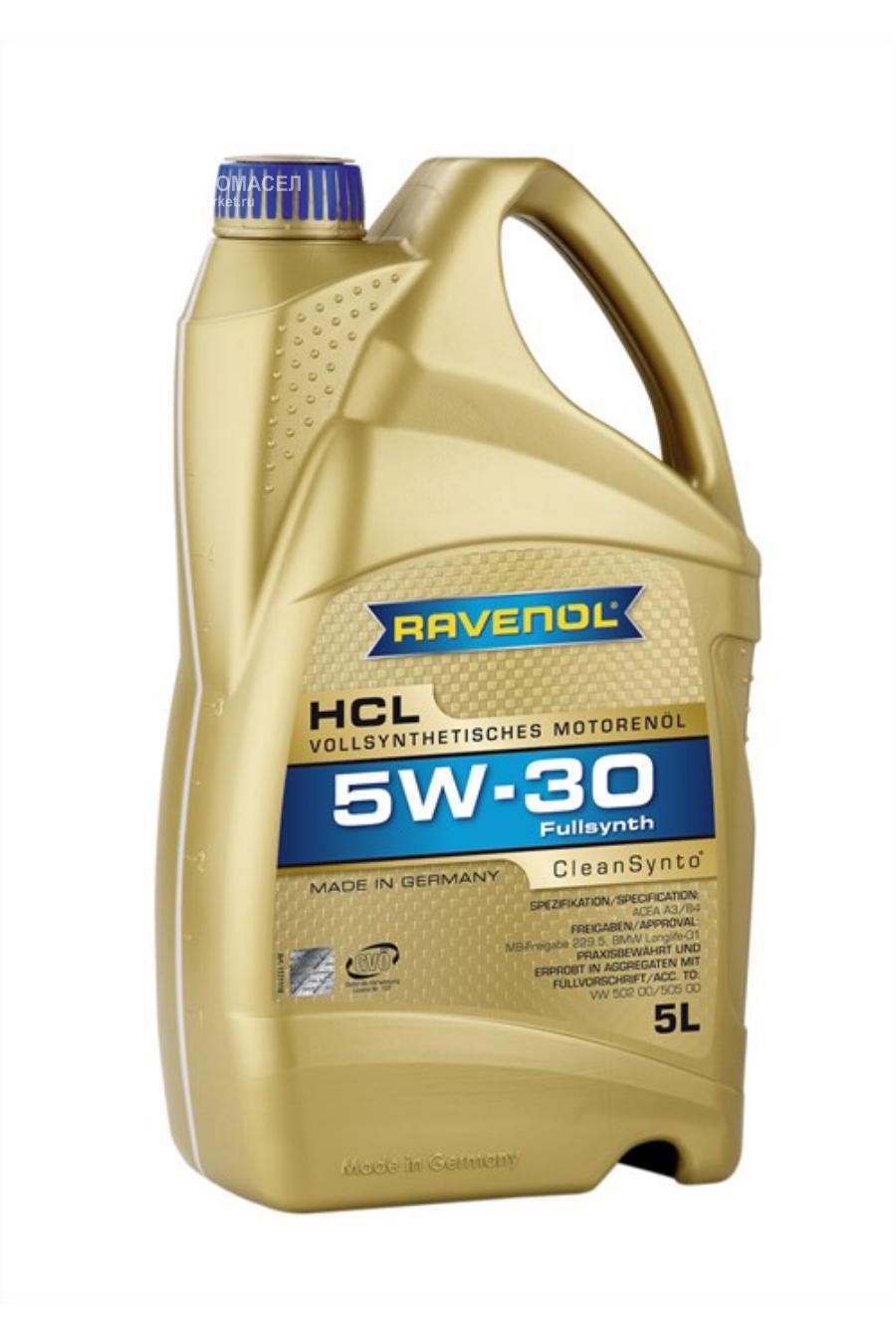 Масло моторное синтетическое 5W-30, 5л