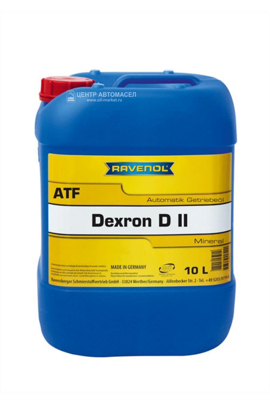 Трансмиссионное масло ravenol atf dexron dii (10л) new