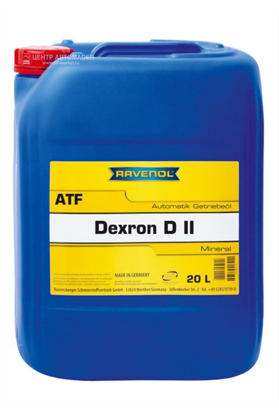 Трансмиссионное масло ravenol atf dexron dii (20л) new