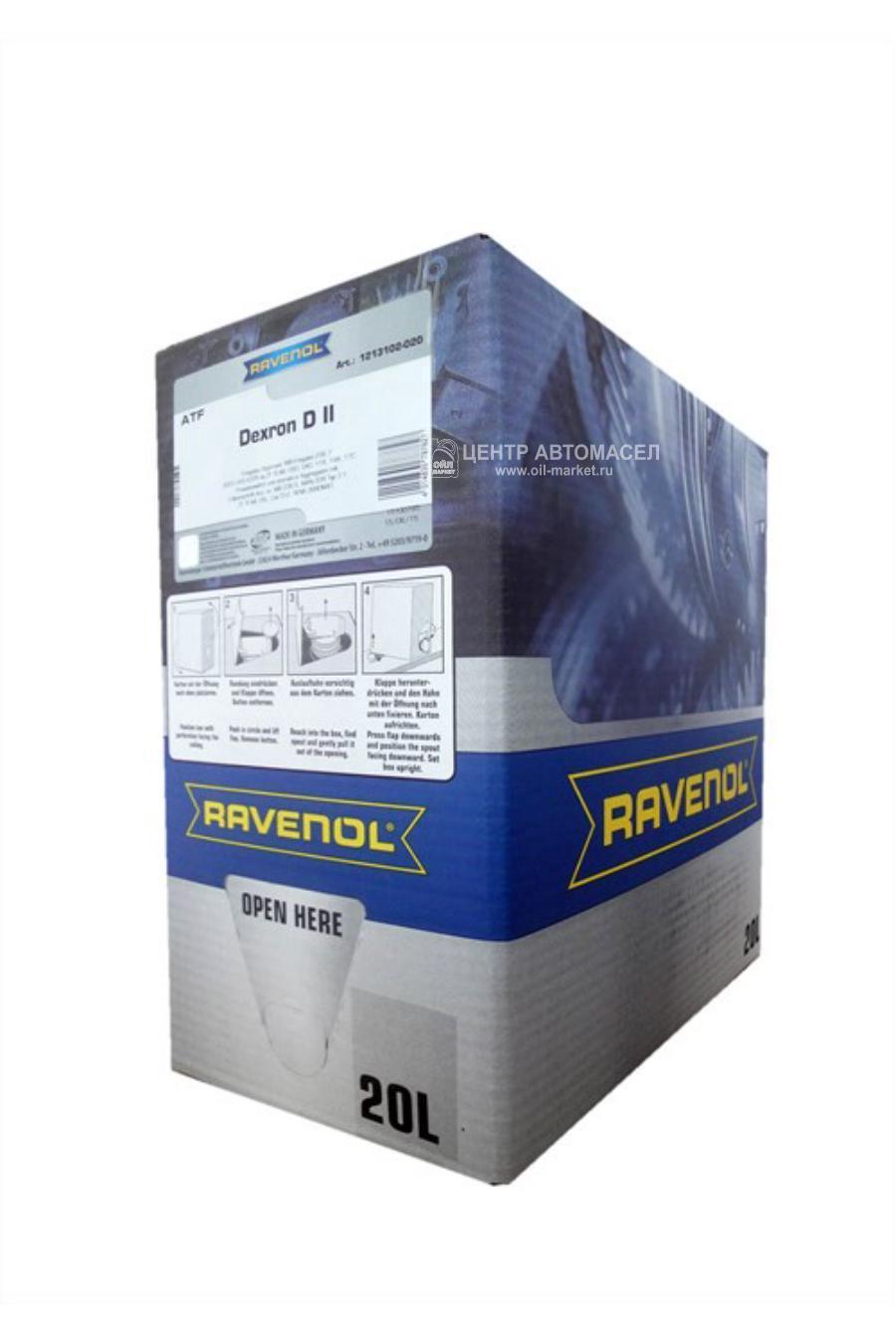 Высококачественное минеральное трансмиссионное масло для автоматических трансмиссий, гур, гидротрансформаторовцвет жидкости крас