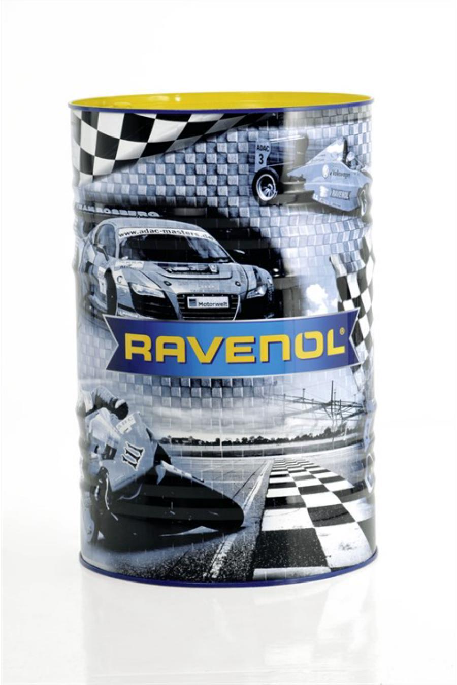 RAVENOL TGO 75W-90 GL-5