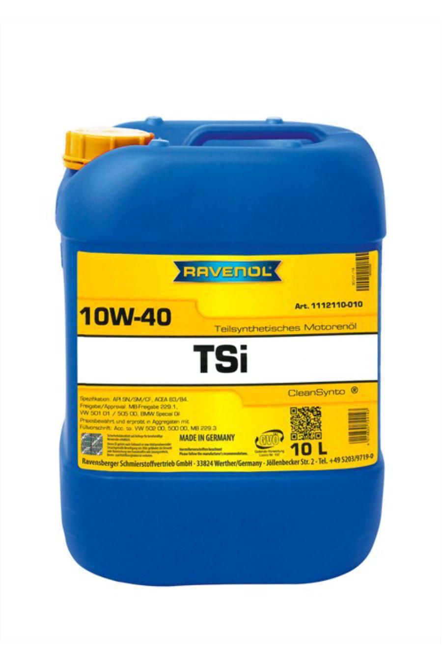 Масло моторное полусинтетическое 10W-40, 10л