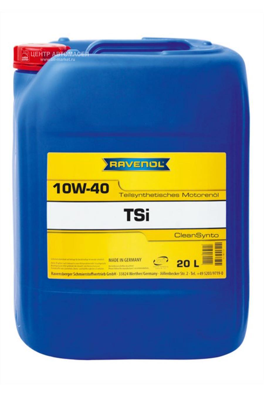 Масло моторное полусинтетическое 10W-40, 20л