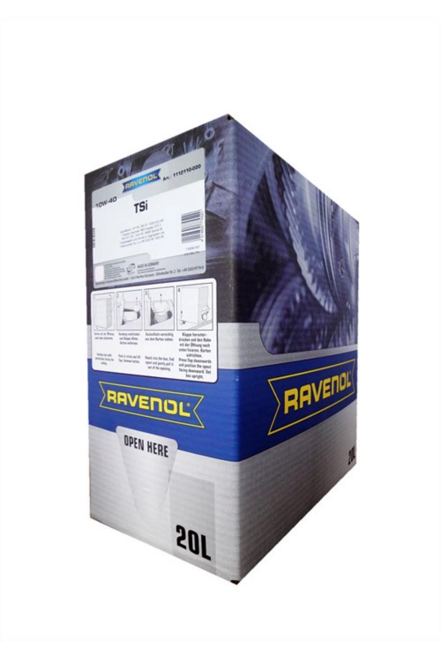 Полуcинтетическое легкотекучее моторное масло с запатентованной технологией clean-synto для легковых бензиновых и дизельных двиг