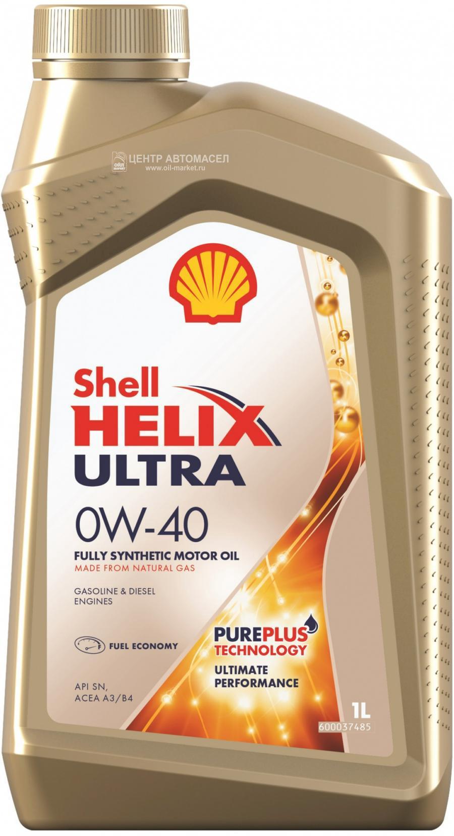 Масло моторное синтетическое Helix Ultra 0W-40, 1л
